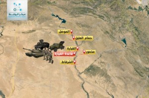 العراق-ـ-القيارة-ـ-قاعدة-القيارة-768x506
