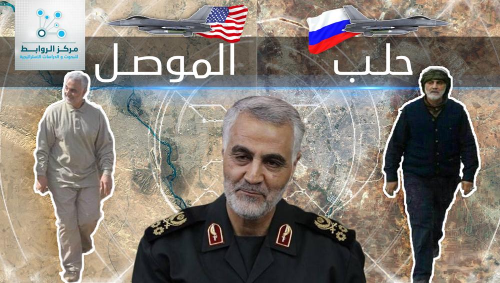Resultado de imagem para Qassem Soleimani,
