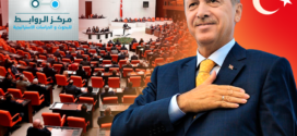 Turkey moves toward a presidential political system