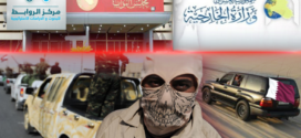 Very private information: reveal the latest developments concerning the Qatari Abductees in Iraq