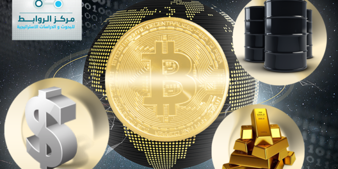 Al-Bitcoin (coin of dark net) confuses the prices of gold , oil  and the dollar ..