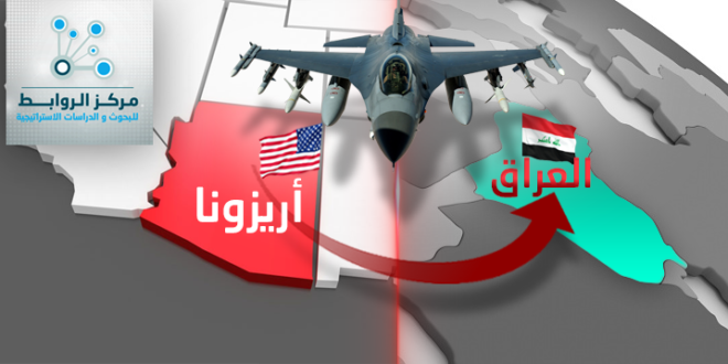 "The Deal of""F 16″ strengthen Iraq's military power"