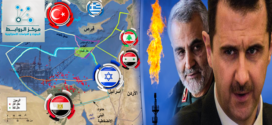 Gas fields ignite the next war in the Middle East