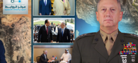 To repair the ravages of the Obama administration… Mattis in Riyadh