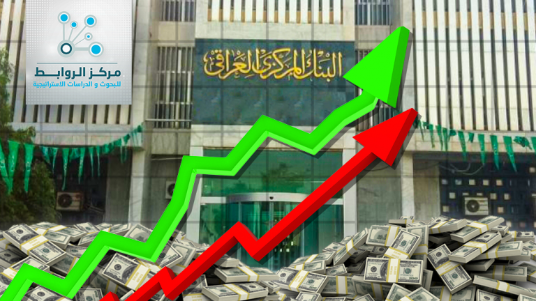 The government and the central bank   restore  the world's  confidence   in  the Iraqi economy