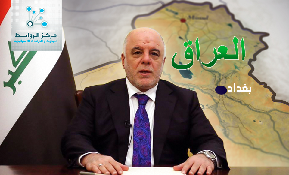 Abadi's vision for Iraq after ISIS