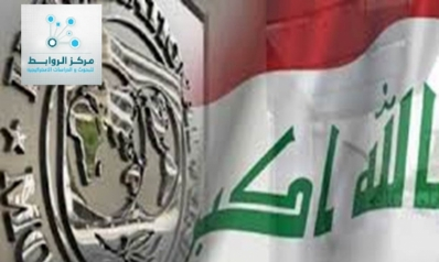 Iraq: Receives $ 4 billion from international supporting institutions