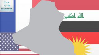 Kurdistan referendum and international initiatives