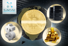 Al-Bitcoin (coin of dark net) confuses the prices of gold , oil and the dollar .