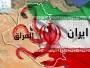 Iran penetrates to the global markets through Iraq…
