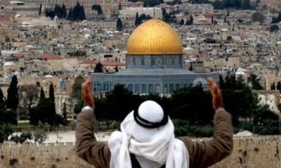 Declaration of Jerusalem, reformation of the tracks