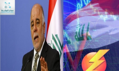Abadi: the program of the collection of energy, war on the exploiters of electric power crisis…