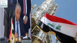 A step forward … to extend a pipeline network to all parts of Iraq…
