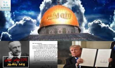 Balfour and Trump: The ominous decision