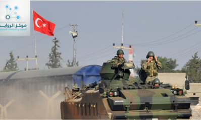 The Battle of Afrin and the Concerns of Turkish National Security