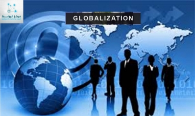 Economic globalization: integration between East and West or deepening of the differences between them…