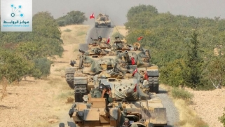 Operation Olive Branch and Turkish Security Strategy