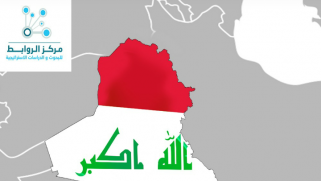 Kuwait takes over Iraqi territory with premeditation