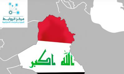 Kuwait takes over Iraqi territory with premeditation