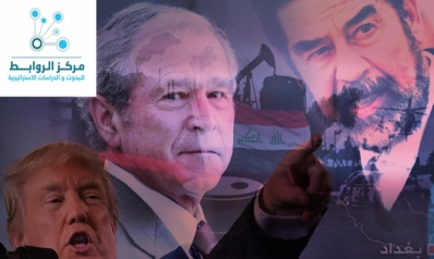 Iraq is the focus of US economic strategy in the Middle East