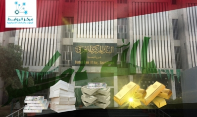 Iraqis lose 77% of the value of their money in  the Hoarding