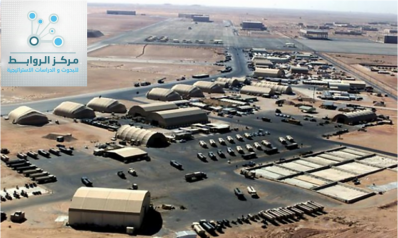 Iraq is a bank of objectives in the American strategy