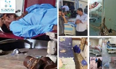 "Iraqi Health Ministry, pardon ""non-health"" hastens the death of citizens"