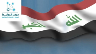 The popular crowd (al-Hashed al-Shaabi) and the decisions of Baghdad