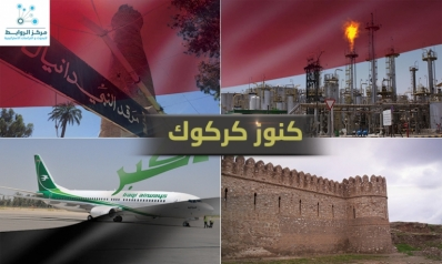 Kirkuk is an outstanding Iraqi  economic and cultural power