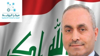 Jumaili leads a systematic plan to achieve sustainable development in Iraq