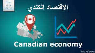 Canadian oil and its impact on the global market