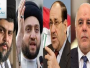 On the results of the Iraqi elections and the next government is subject to the possibilities