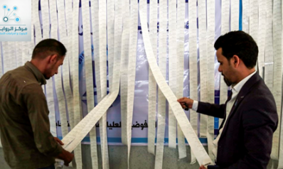 Iraqi elections … features and facts