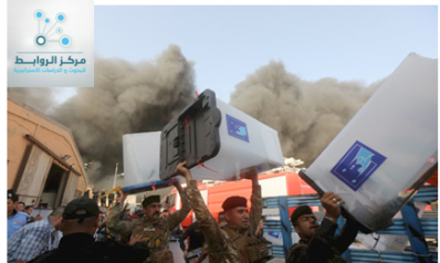 After the burning of the ballot boxes … the spoilers continue to wreak havoc in Iraq
