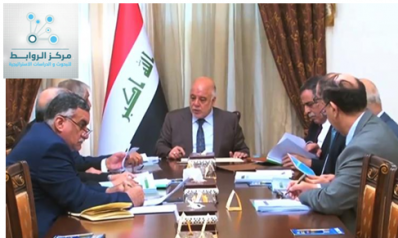 In the face of corruption: Abadi confirms the occurrence of serious violations of the elections