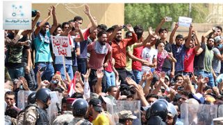 The Iraqi people's uprising…vision and features