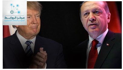 Ankara and Washington: From the strategic alliance to the threatened partnership