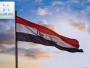 Features of the formation of the next Iraqi government