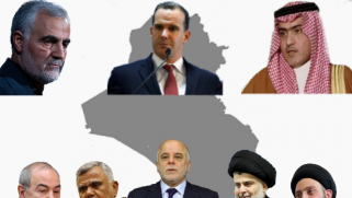 Awaiting: the address of the next Iraqi government