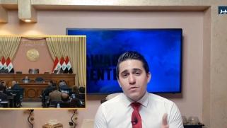 Will 2018 be a year of change in Iraq? – هل سيكون ٢٠١٨ عام التغيير في العراق؟