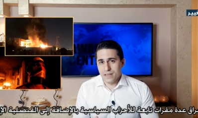 Who burned Iran's consulate in basara? – video
