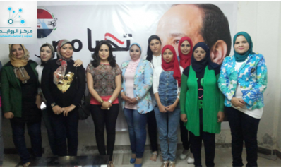 The political participation of Egyptian woman between reality and ambition
