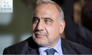Adil Abdul Mahdi … Iraq's last chance