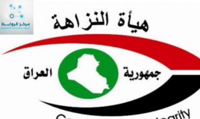 The Commission of Integrity, stopped 600 projects in Salah Aldine worth two trillion dinars