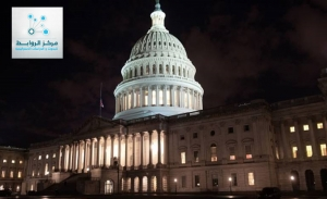 US government… Trump proud of the government shutdown