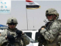 The US presence in Iraq and Iranian ambition in the region