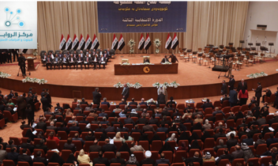 "Passing the document:  ""proposed Parliamentary law to terminate the security agreement""…. The consequences are dire for Iraq"
