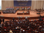 """Passing the document:  """"proposed Parliamentary law to terminate the security agreement""""…. The consequences are dire for Iraq"""