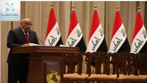 Adil Abdul Mahdi and the eradication of corruption