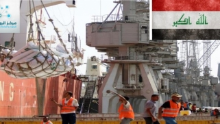 Corruption in documents: Stop the inspection of ships and vessels   entering Iraqi ports